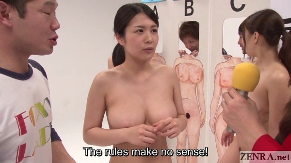 naked japanese woman argues with riri kouda about game rules