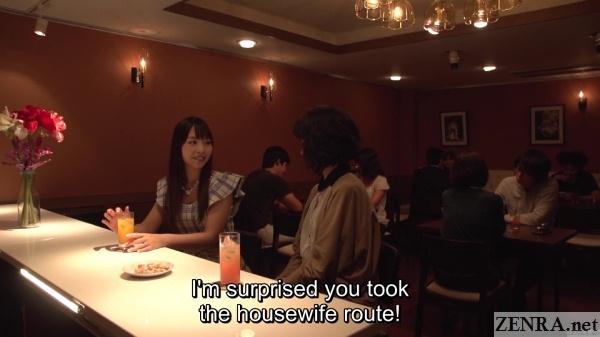 japanese women meet at bar