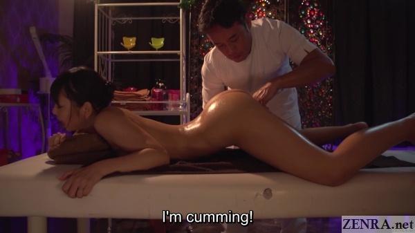 cmnf japanese erotic massage