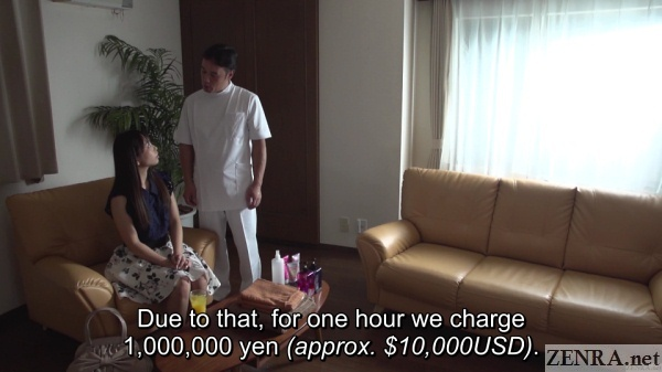 high end japanese massage clinic pricing