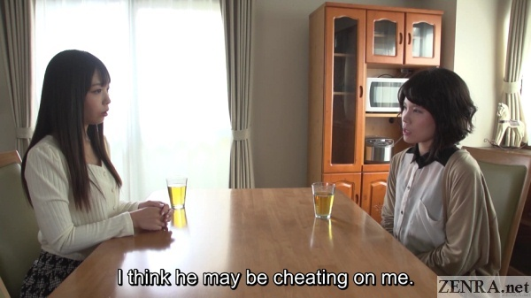 japanese friends talk about cheating