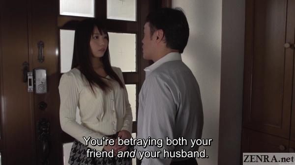 yuki jin full of betrayal