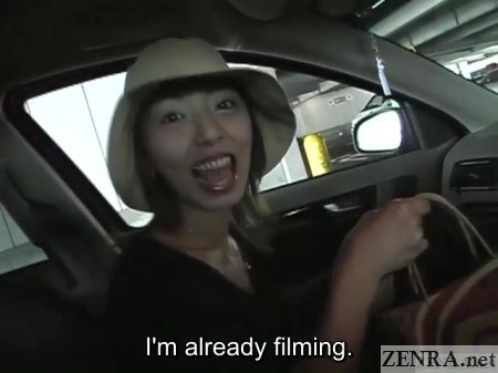 filming unfaithful japanese wife