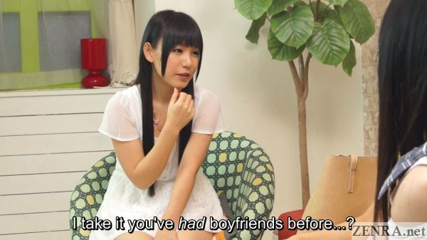marie konishi relationship chat