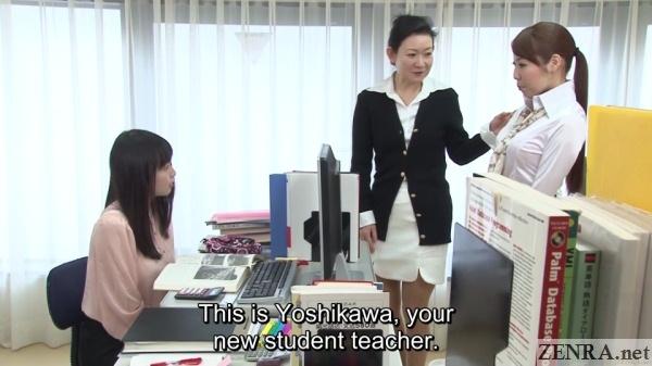 new student teacher introduction