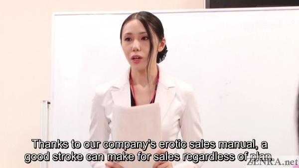 iroha shizuki insurance teacher jav