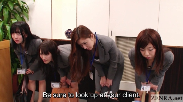 jav insurance saleswomen bowing with cleavage