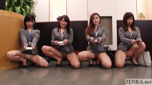 squatting panties exposed jav insurance women