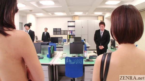 cmnf japanese nudist office insurance sales