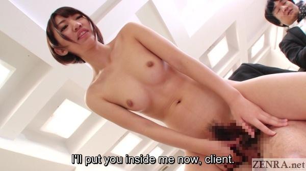 reverse cowgirl office sex nanase otoha