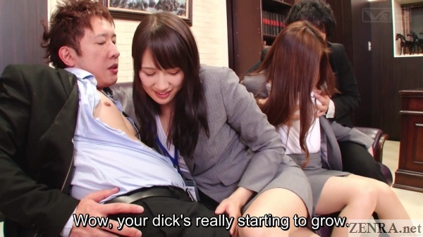 jav office foursome begins