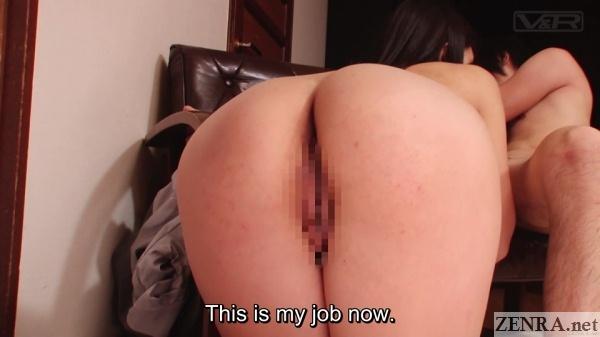 yuna shiratori butt close up during oral sex