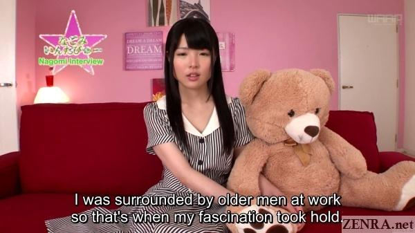 jav star nagomi interview old man fetish