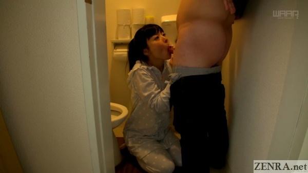jav star nagomi cfnm bathroom blowjob