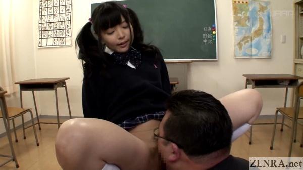bottomless nagomi eaten out