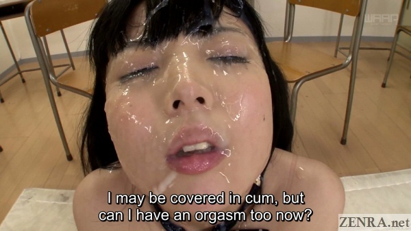 cum covered nagomi wants to orgasm