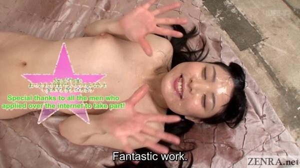 dream shower nagomi