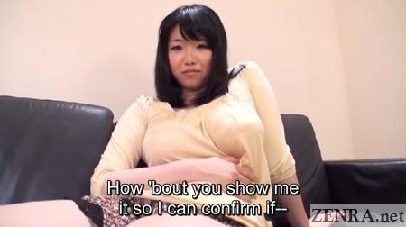 big tits japanese woman striptease request