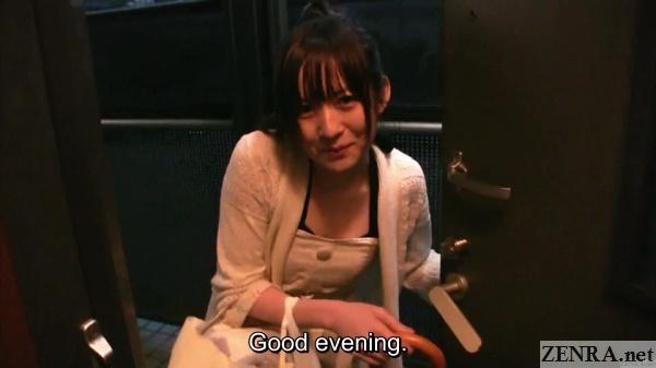 front door opens michiru tsukino