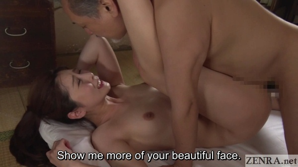 aki sasaki pleasure face during sex