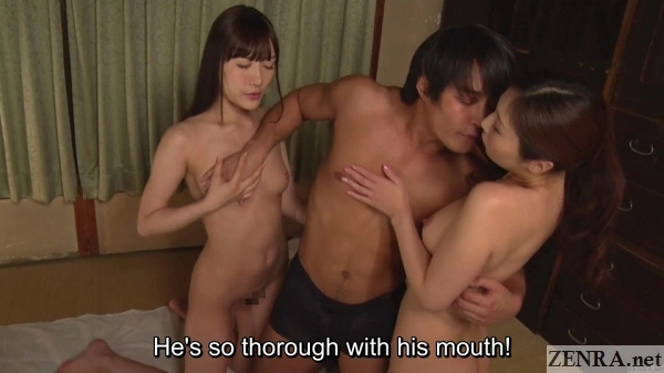 ffm jav threesome begins