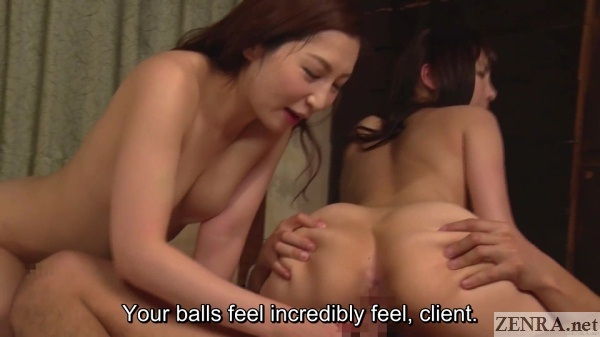 miko komine butt cheeks spread ball rubbing by aki sasaki