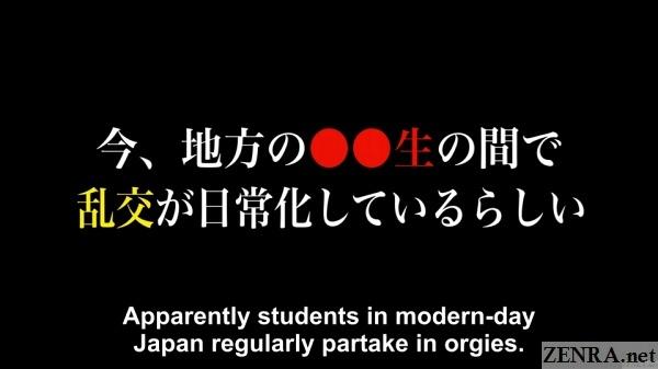 japanese student orgy investigation