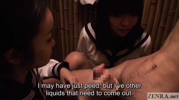 japanese cfnm schoolgirls bathroom handjob