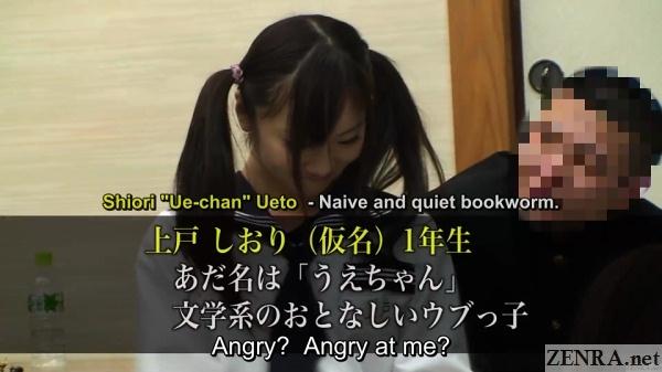 embarrassed new japanese schoolgirl