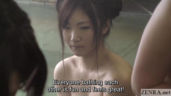 demure new schoolgirl at mixed bathing onsen