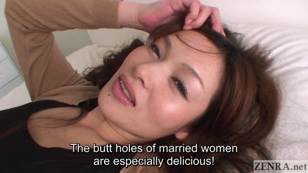 beautiful japanese wife face close up