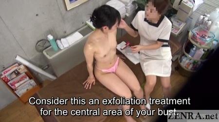 japanese cfnf bust up massage