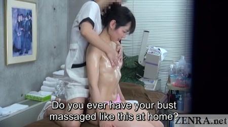 cfnf jav breast oil massage