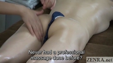 close up pale jav student lesbian butt massage