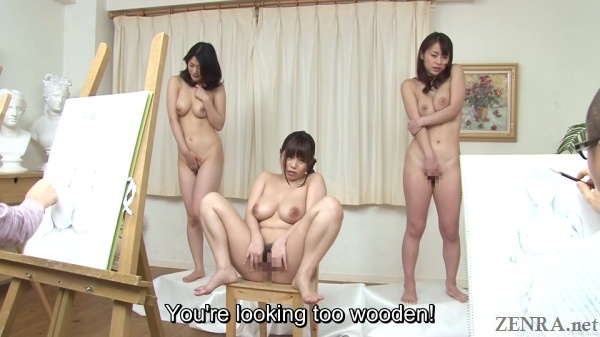 young mother embarrassing nude art models