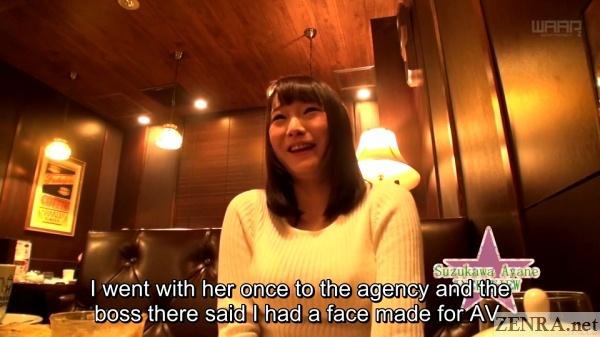 ayane suzukawa interview at cafe