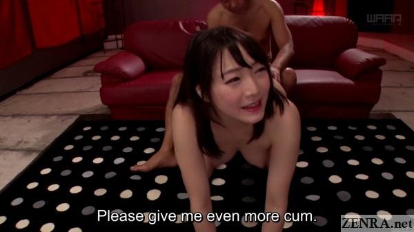 jav star suzukawa ayane begs for cum