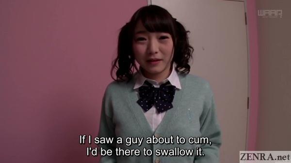 pigtails ayane suzukawa loves to swallow cum