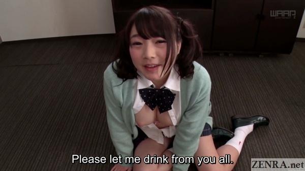 ayane suzukawa half stripped wants your cum
