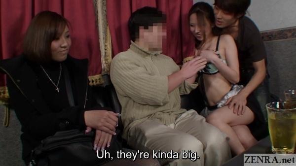 jealous girlfriend watches boyfriend cheat japan