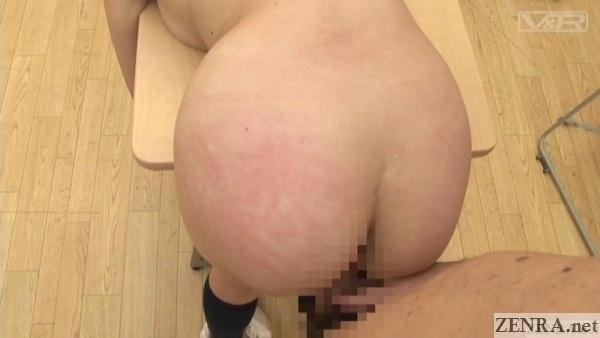 flushed schoolgirl butt ready for insertion