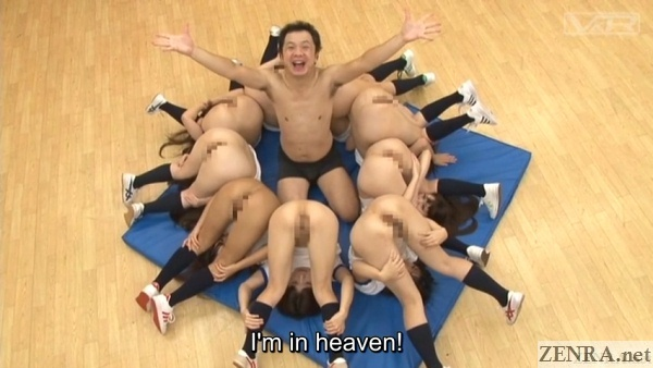 schoolgril harem butts up in air circle