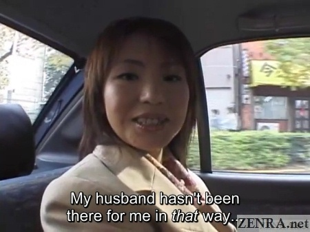 car ride with japanese milf
