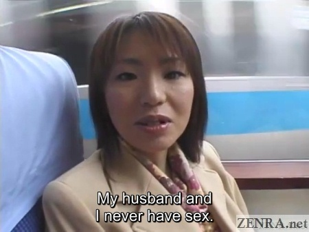 sexless japanese wife train interview