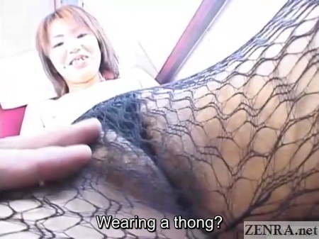 close up fishnet thong jav wife on train legs spread