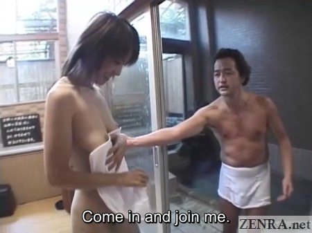 embarrassed jav wife mixed bathing onsen