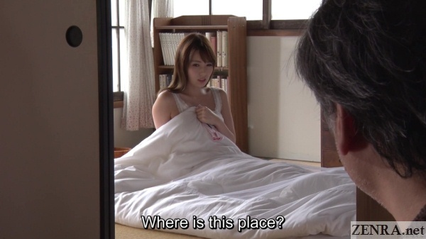 yui hatano in bed tatami floor