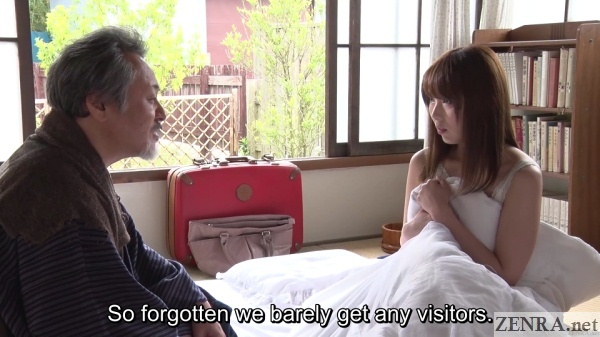 village elder and hatano yui