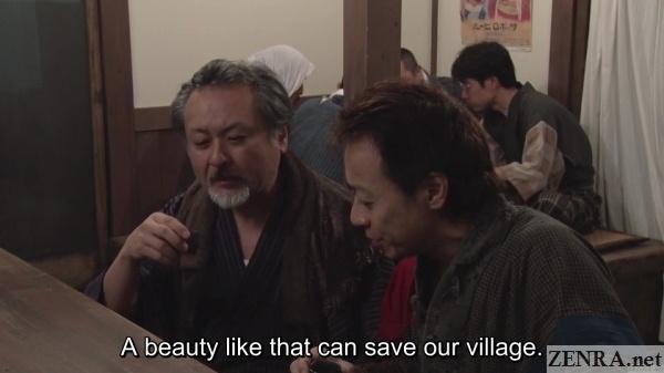 japanese classic izakaya meeting
