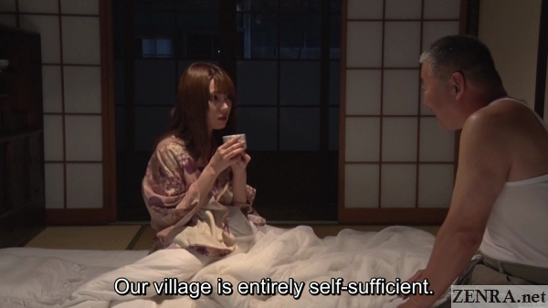 hatano yui night time talk with villager